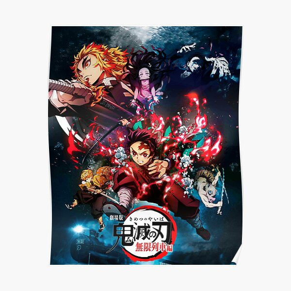 Demon slayer the mugen train - movie poster  Poster