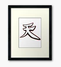 Become: Akuma 2 Framed Print