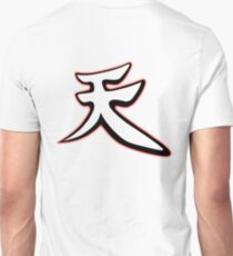 Become: Akuma 2 T-Shirt