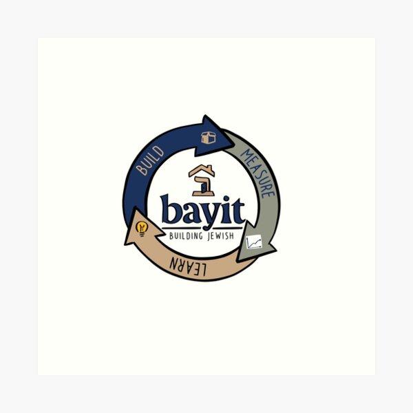 Bayit: Building Jewish Art Print