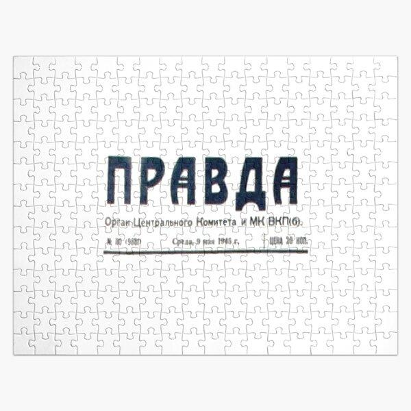 """Газета """"Правда"""" - The Newspaper Pravda Jigsaw Puzzle"""