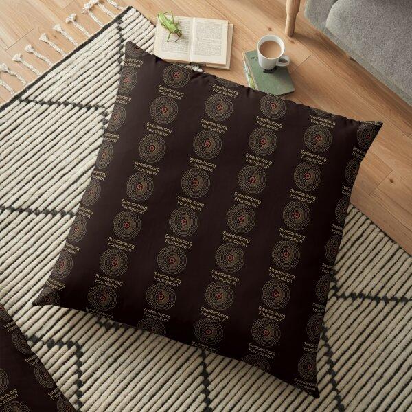 Swedenborg Foundation Logo Small Floor Pillow