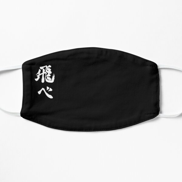 Haiykyuu !! Fly karasuno high haikyuu volleyball équipe pantone corbeau logo Masque sans plis