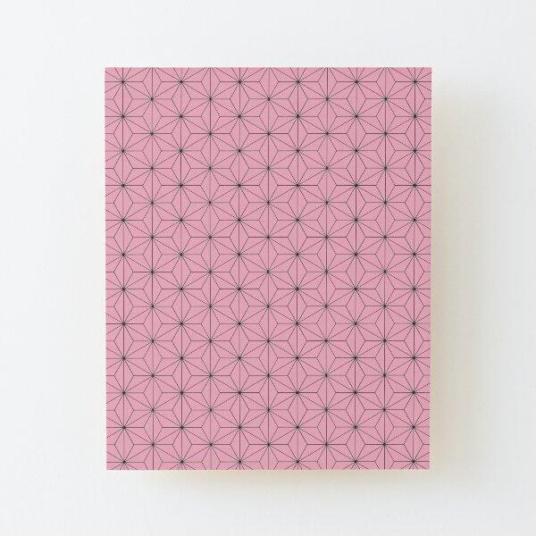 Nezuko's Kimono Pattern: Traditional Japanese Pink Asanoha Pattern, Demon Slayer Wood Mounted Print