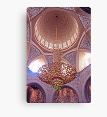 Mosque Chandelier Canvas Print