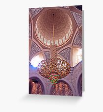 Mosque Chandelier Greeting Card