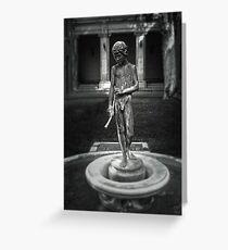 Courtyard Sculpture Greeting Card