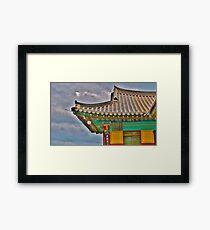 Korean Temple Roof Framed Print