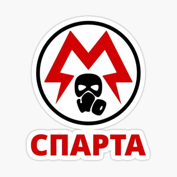 Metro Rangers Logo  Sticker