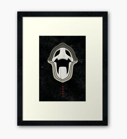 Zeruel Framed Print