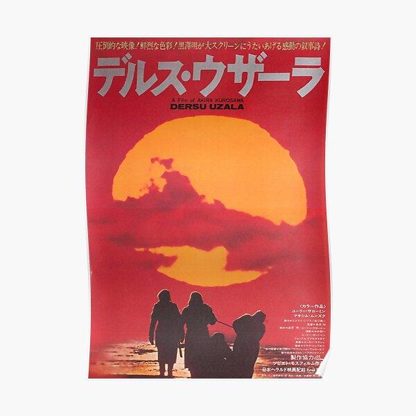 Dersu Uzala Film Poster Poster