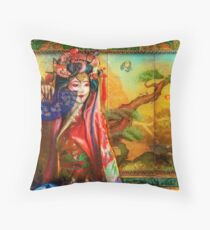 Suteki Throw Pillow