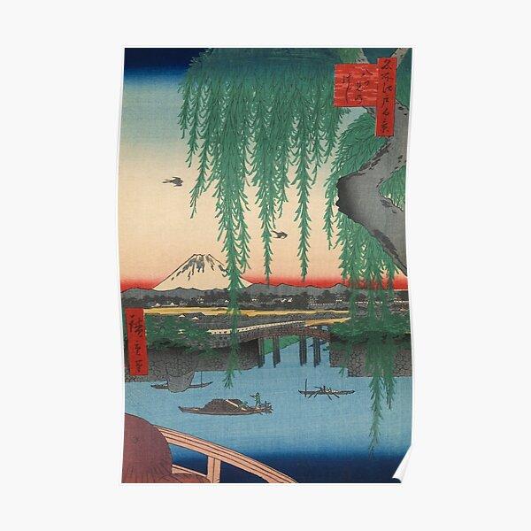 Mount Fuji from Yatsumi Bridge Ukiyo-e Japanese Art Poster