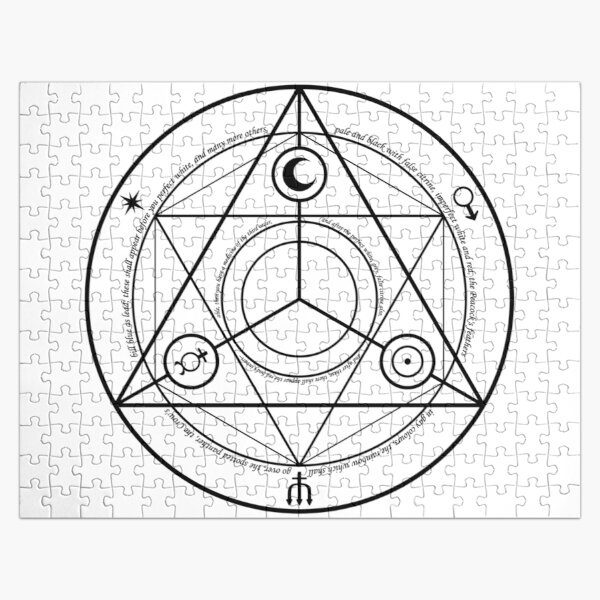 #Transmutation Circle #Sacred Geometry, #Alchemy Symbol, #Magic Symbol, Wicca, Übernatürliche Wesen Jigsaw Puzzle