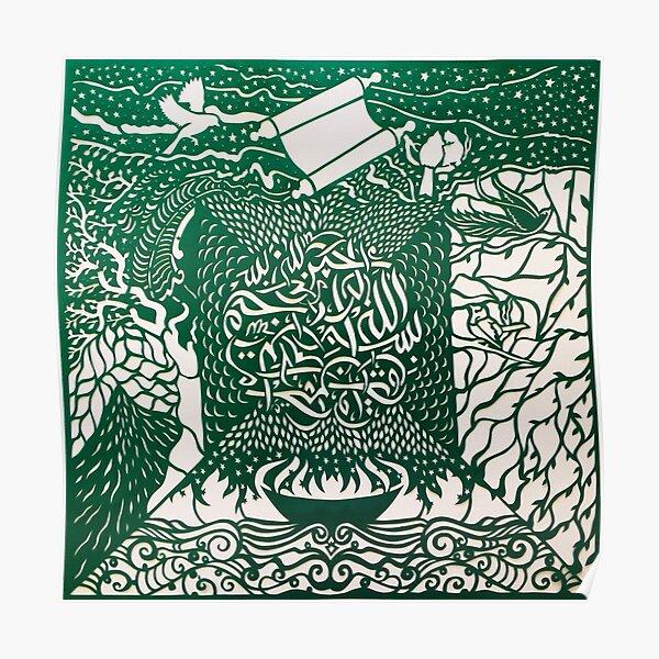 Bismillah Green Flat Poster