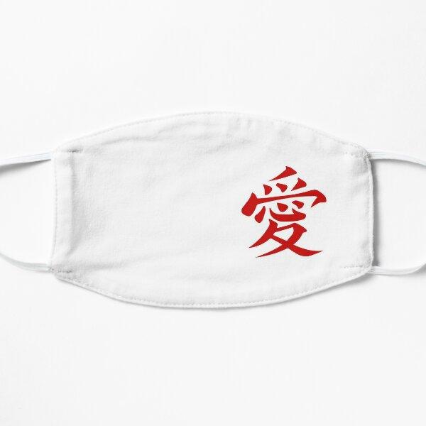 Kanji Amour rouge font blanc Masque sans plis