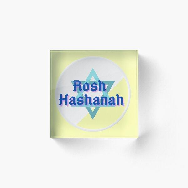 Rosh Hashanah Jewish New Year Acrylic Block
