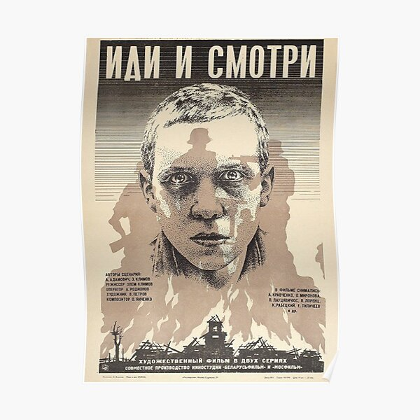 Come And See 1985 Soviet Film Poster