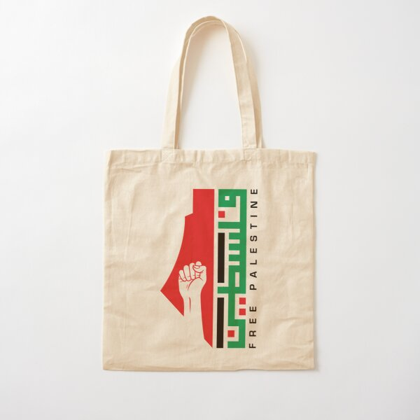 Free Palestine Arabic Name with Palestinian Map Freedom Design #1 - wht Cotton Tote Bag