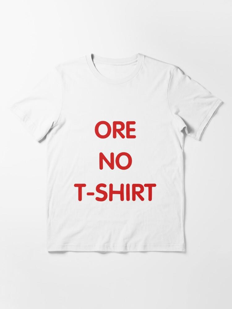 Alternate view of Arakawa 'Ore No T-Shirt' Essential T-Shirt