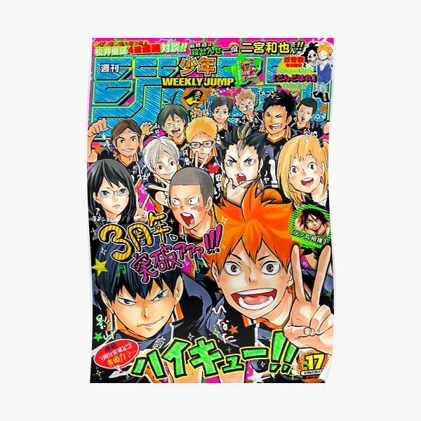 haikyuu magazine #1 Poster