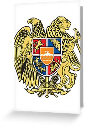 Armenia   Europe Stickers   SteezeFactory.com by FreshThreadShop