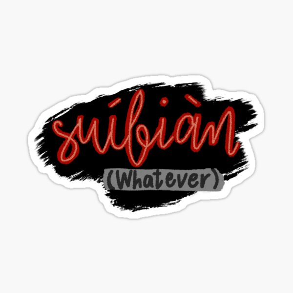 The Untamed - Suibian (Whatever) Sticker
