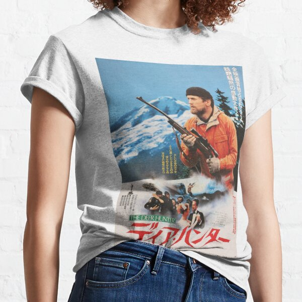 The Deer Hunter - Vintage Japanese Movie Poster Classic T-Shirt