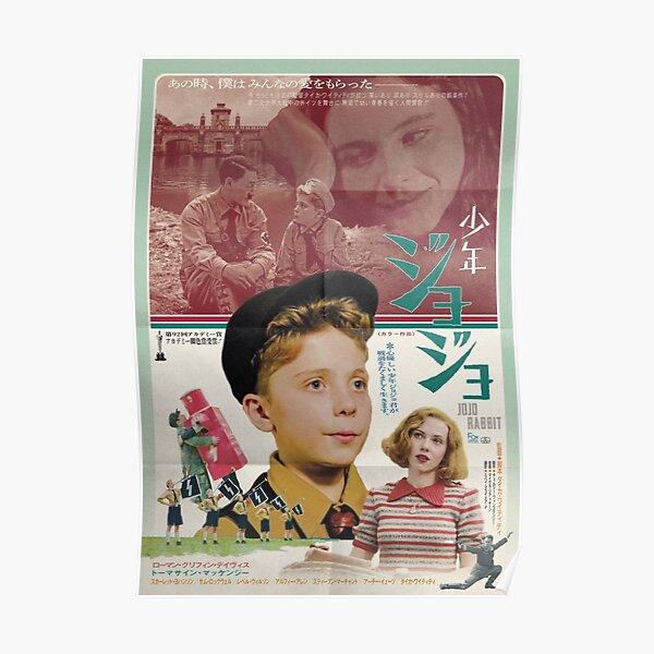 Affiche de film japonais Jojo Rabbit Poster