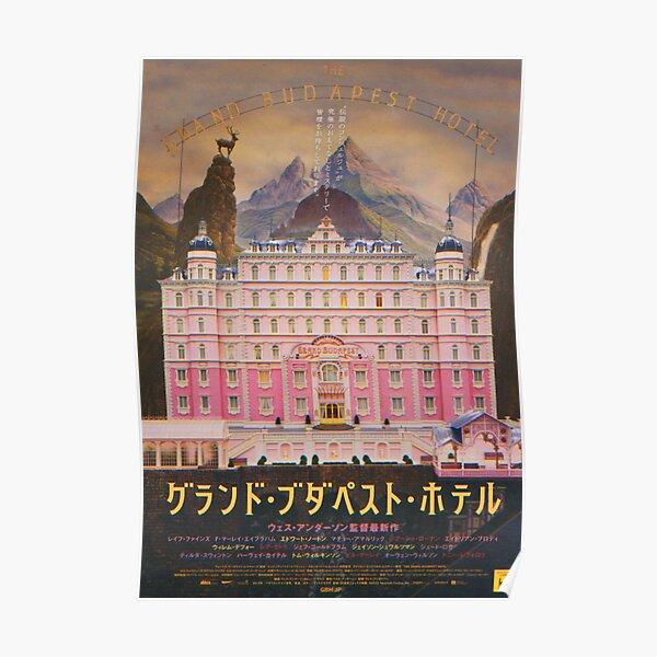 The Grand Budapest Hotel Japanese Film Poster Poster