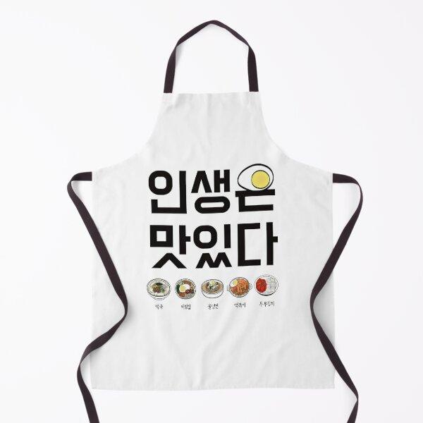 Korean food dishes with hangul alphabet, bibimbap, tteokbokki, naengmyeon Apron