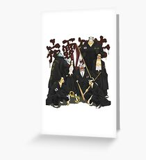 Shichibunkai Zakuza Greeting Card