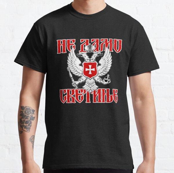 Ne damo svetinje - crveni krst grb Classic T-Shirt