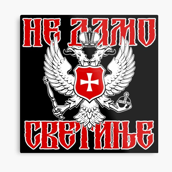 Ne damo svetinje - crveni krst grb Metal Print