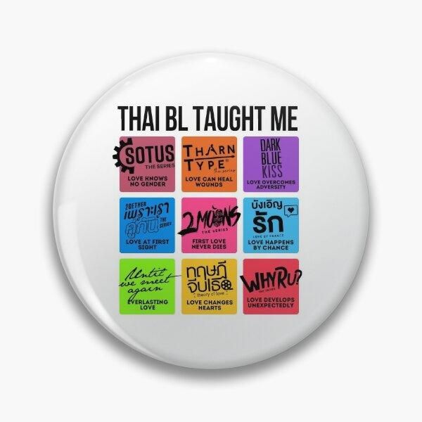 THAI BL m'a appris Badge