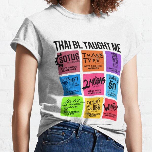 THAI BL ME ENSEÑÓ Camiseta clásica