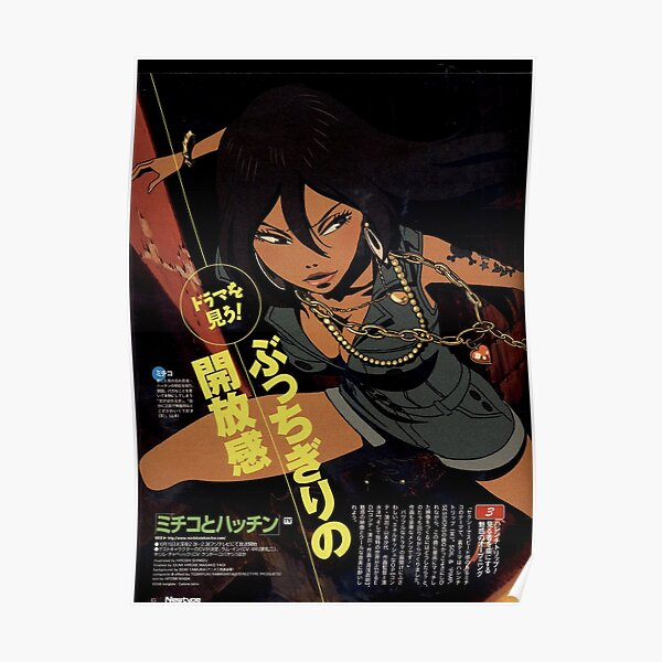 Anime Poster Poster