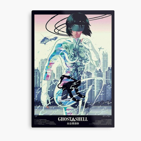 Ghost in the shell II Metal Print