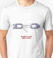 Not One Weak Link! Soviet Propaganda Poster T-Shirt