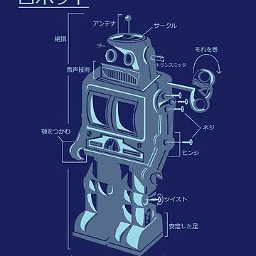 Robot Blueprint by NeleVdM