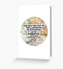 The Labyrinth of Suffering Greeting Card