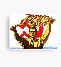 SOVIET LAND Canvas Print