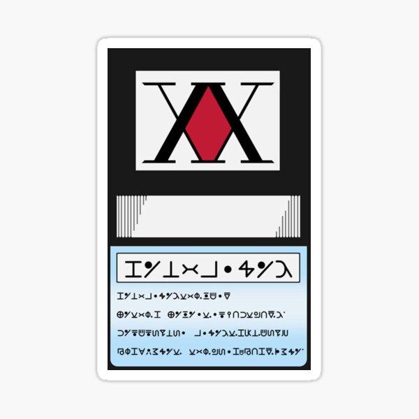 card Sticker