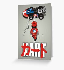 KART Greeting Card