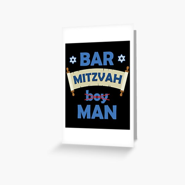 Producto divertido judío estrella de David Scroll Bar Mitzvah Boy Tarjetas de felicitación