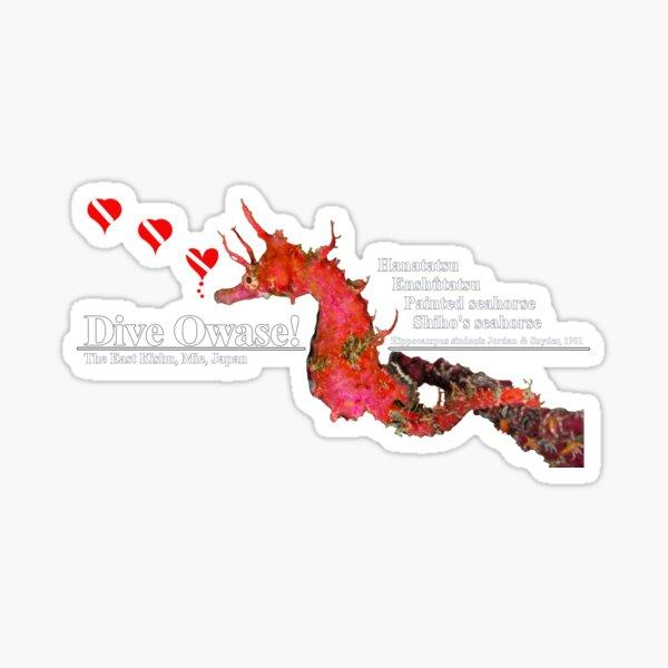 Lovely Seahorse print Sticker