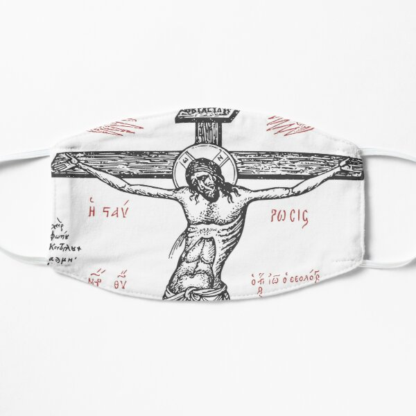 The Death of Christ Orthodox Flat Mask