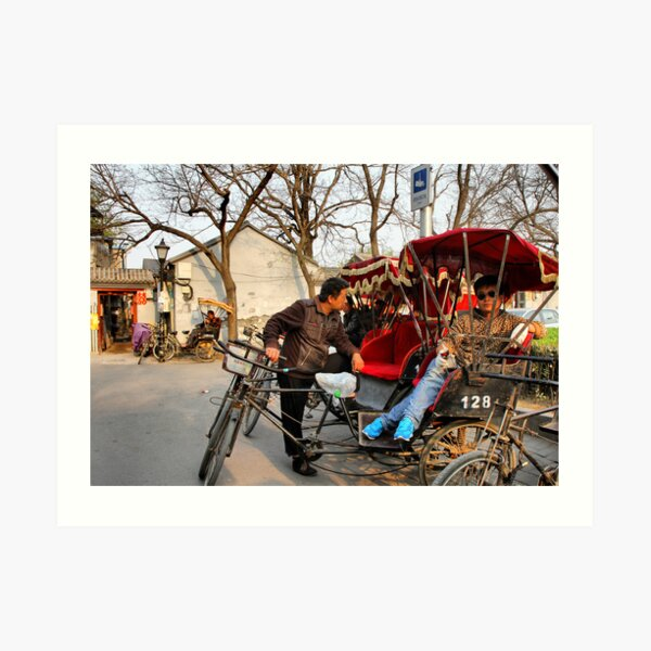 Rickshaws in Beijing city Art Print