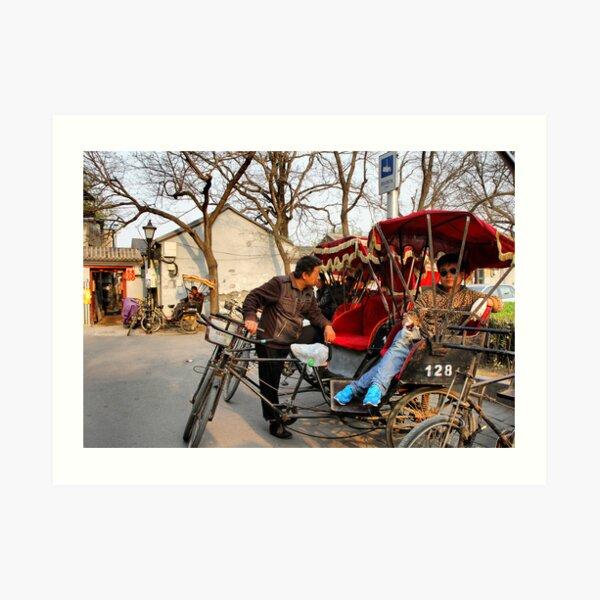 Rickshaws in Beijing city Art Print