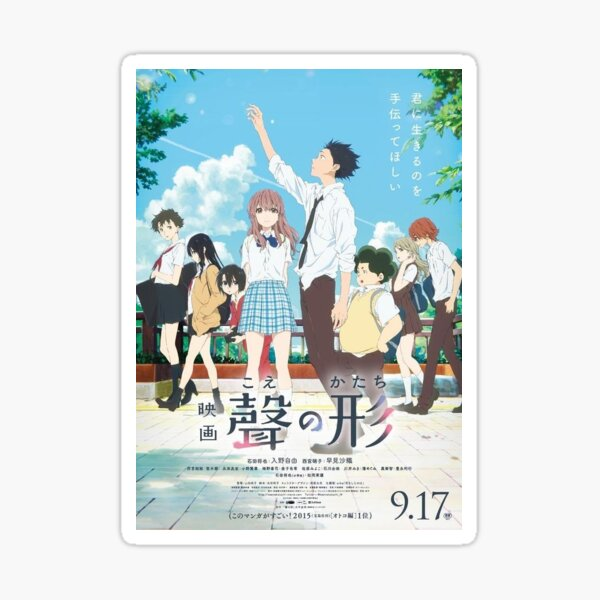 A Silent Voice anime poster Sticker